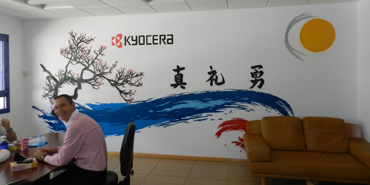 Mural artístico de cerezo japonés en Las Rozas, Madrid